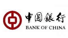 公司注册开户合作银行中