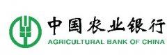 东莞公司注册开户中国农