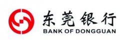 合作银行东莞银行