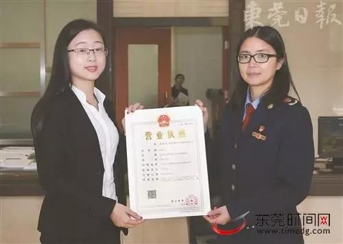 2020年东莞凤岗注册公司类型