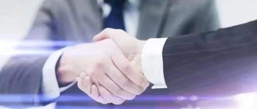2020年东莞东坑注册公司注册资本